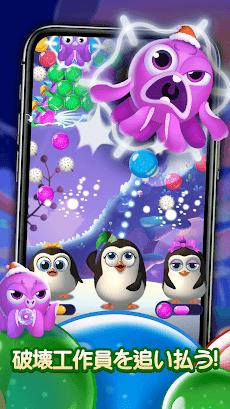 バブルペンギンフレンズのおすすめ画像2