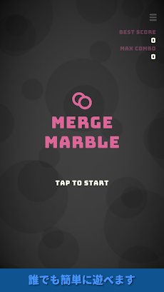 Merge Marbleのおすすめ画像1