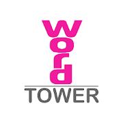Word Tower Crosswords