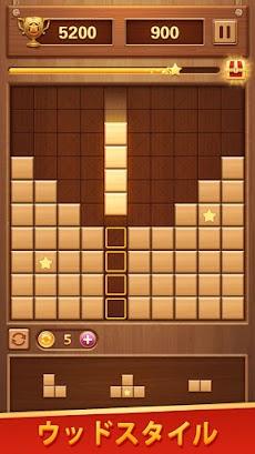 ウッドブロックパズル - 無料の古典的な脳パズルゲームのおすすめ画像1
