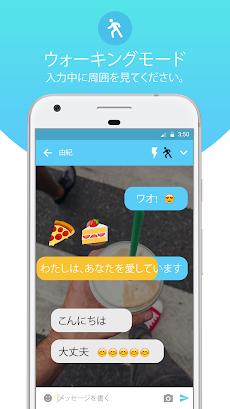 メッセンジャー-テキストメッセージ、通話、SMS、メッセージングのおすすめ画像5