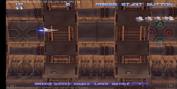 DamonPS2 Pro - PS2 Emulator - PSP PPSSPP PS2 Emu Screenshot