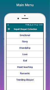 Nepali Shayari  Apps For Pc – How To Install And Download On Windows 10/8/7 2