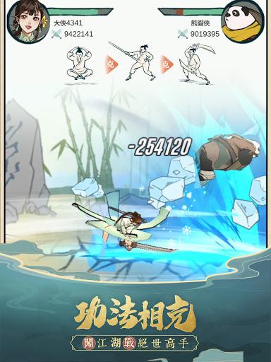 u6211u4e5fu662fu5927u4fe0(Kung fu Supreme) 1.6.0.3 Pc-softi 13