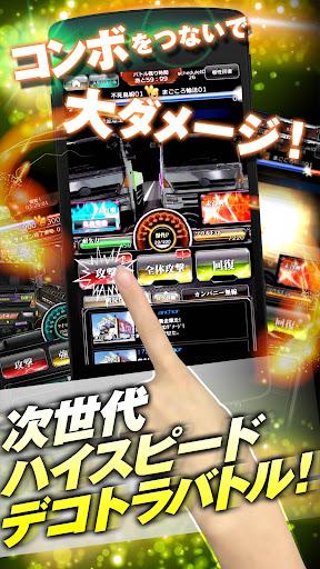 黄金爆走デコトラ★プリンセス 2.5.6915 screenshots 1