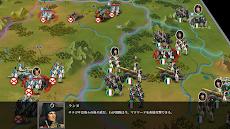 欧陸戦争6: 1804 -ナポレオン  ストラテジーゲームのおすすめ画像5