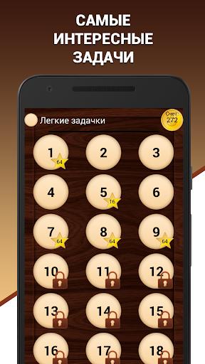 Эврика! Логические Задачи, Игры и Головоломки  screenshots 1