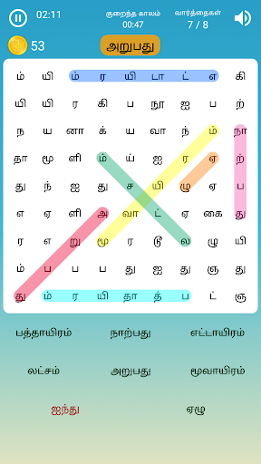 Tamil Word Search Game (English included) 2.4 screenshots 1
