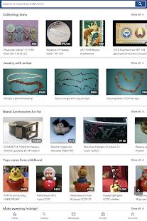 Meshok online auction