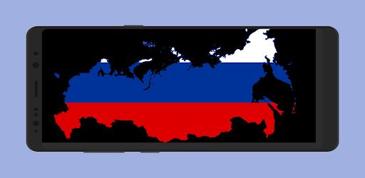 газета и журналы россии APK 0