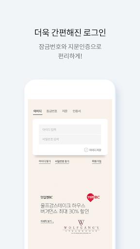 비씨카드(BC카드,BCcard)  screenshots 3