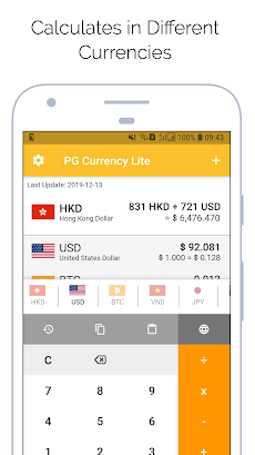 PG Currency converter and exchange liteのおすすめ画像3