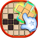 Woody Blockscape 2020 - Solve the Trivia by line - Androidアプリ