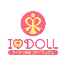 アイドル育成型ライブカフェ I DOLL icon