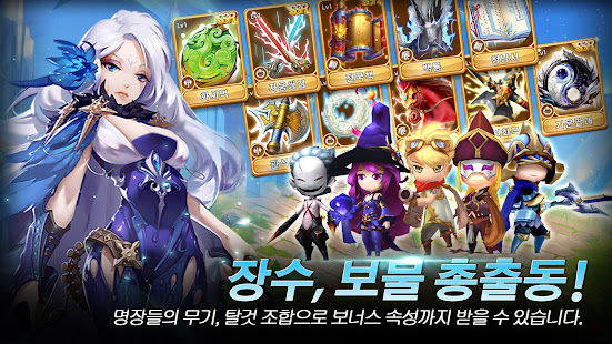 Mod Game 나를따르라2 for Android