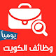 com.kuwait.jobs1