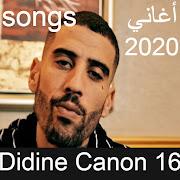 Didin Canon Songs 2020