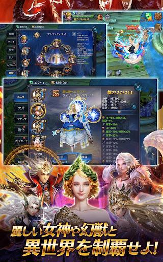 Goddess u95c7u591cu306eu5947u8de1 1.81.7.040800 screenshots 4