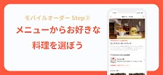 SHOP STOP Order & Deliveryのおすすめ画像3