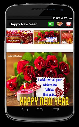 Happy New Year Greetings 2021  Screenshots 10