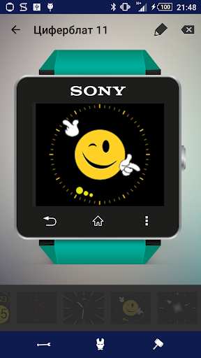Smile SW2 Widget For PC Windows (7, 8, 10, 10X) & Mac Computer Image Number- 5