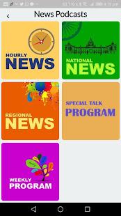 NewsOnAir: Prasar Bharati Official App News+Live 30 Screenshots 7