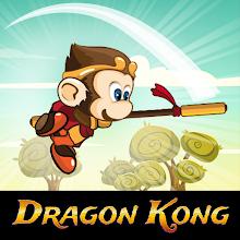 Dragon Kong APK