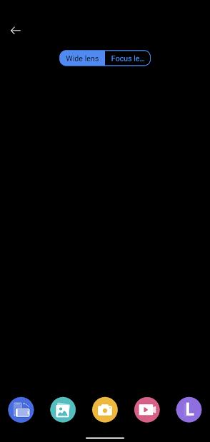 leipan screenshot 1