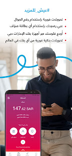 Life. KSA - Digital Banking