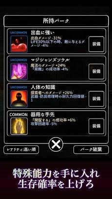 ダーク オブ アルケミスト - アイテム錬金RPG -のおすすめ画像5