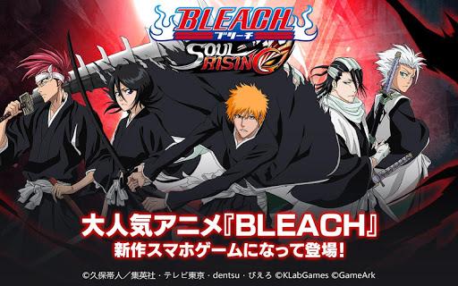BLEACH Soul Rising 50.0.0 screenshots 1