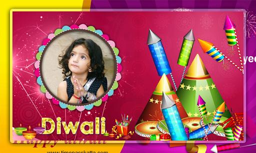 Diwali Photo Frames screenshots 1