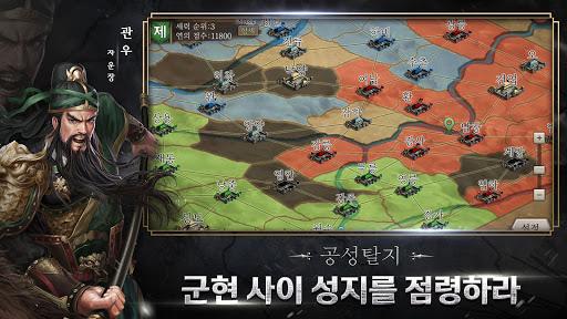 uc0bcuad6duc9c0 uc804ub7b5 1.1.7 screenshots 9