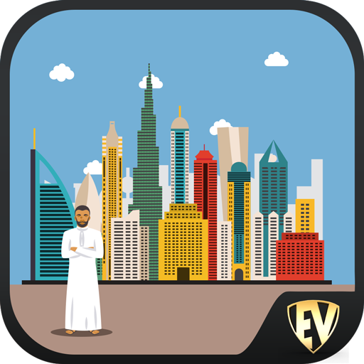 Scoruri live fotbal EAU - Liga Emiratelor Arabe Unite, Livescore și rezultate