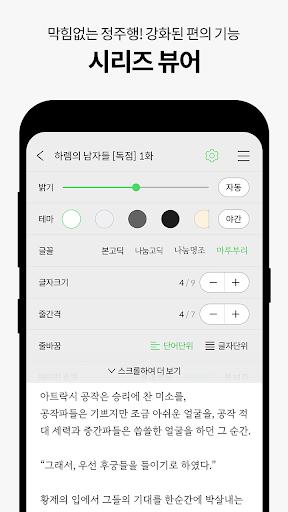 SERIES 3.18.0 Screenshots 6