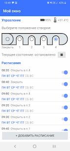 Smart Window build52 Screenshots 3