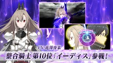 【アリブレ】SAO アリシゼーション・ブレイディングのおすすめ画像2