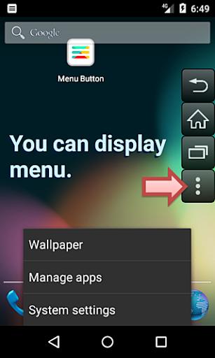 Menu Button (No root)  screenshots 1