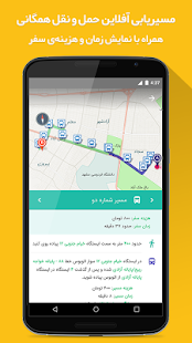 Mashhad Map