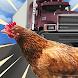 Chicken Royale: Chicken Challenge 3d Viral App - Androidアプリ