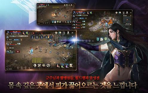 리니지M 1.7.14a screenshots 4