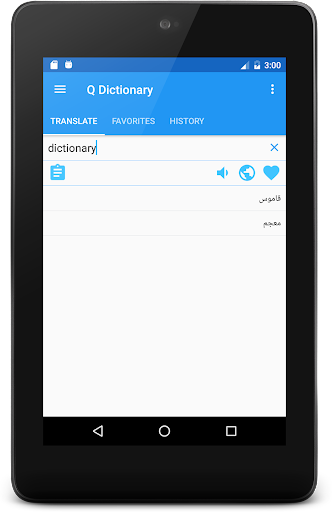 English Arabic Dictionary 3.5.8 Screenshots 11