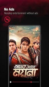 Bongo – Watch Movies, Bongo Entertainment apk file 2021 8
