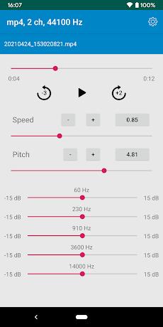 オーディオ・レコーダー 〜 WAV, MP4のおすすめ画像2