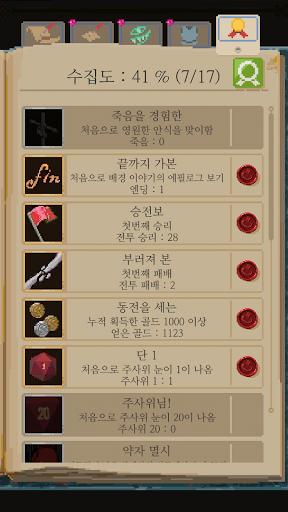 Tales of Quests  screenshots 7