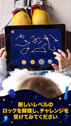 Star Walk 2 - 子供のための天文学のゲーム:太陽系、惑星、星、星座、空オブジェクトを学ぶのおすすめ画像3
