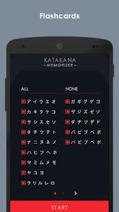 Katakana Memorizer: Learn Japanese Katakana