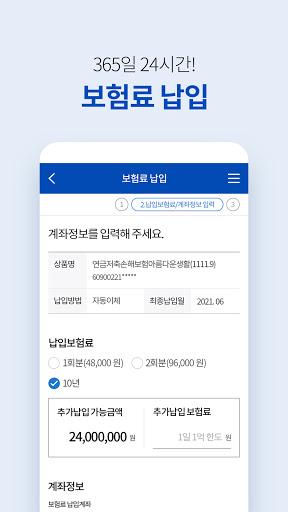 uc0bcuc131ud654uc7ac android2mod screenshots 3