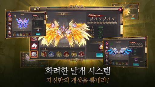 uc704ub4dc2:uc2e0uc758uadc0ud658  screenshots 4