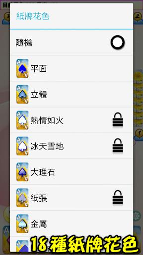 u64b2u514bu25cfu62bdu9b3cu724c apkpoly screenshots 7